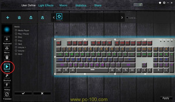 Media setting in mechanical gaming keyboard driver software