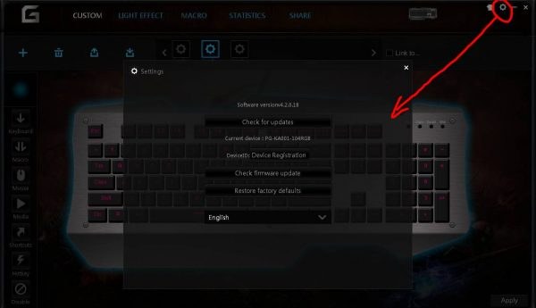 mechanical keyboard driver settings, you may choose language between English and CHinese