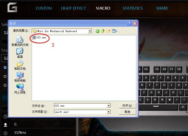 Select a macro to import into mechanical keyboard driver tool software