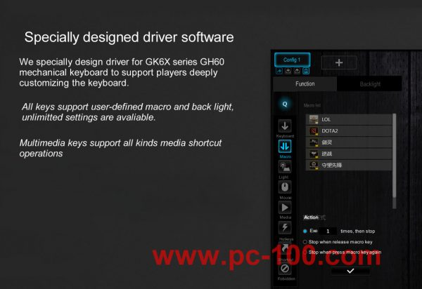 driver software for GH60 customized programmable mechanical keyboard